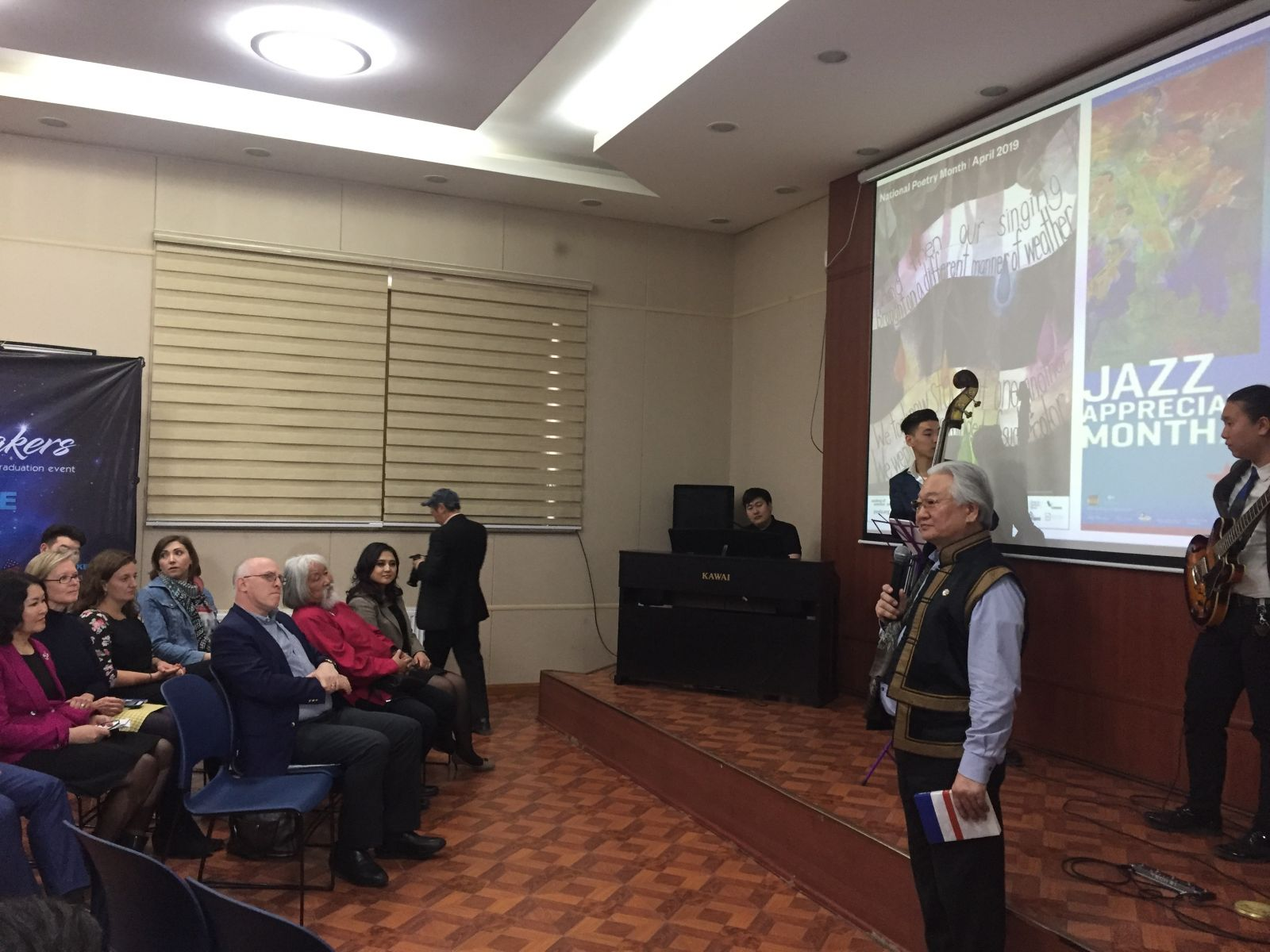 Celebrated American Poetry Month in Mongolia